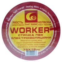 Изолента ПВХ Worker (75х18мм), красная