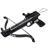 Арбалет пистолетный, пластик + метал (длина: 300mm, сила натяжения: 10kg)