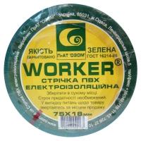 Изолента ПВХ Worker (75х18мм), зеленая