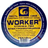 Изолента ПВХ Worker (75х18мм), синяя