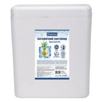 Термобокс Thermo Easy Cool (25л)