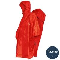 Дождевик-пончо с отделением для рюкзака Tatonka Cape Men (р.L), красный 2797.015