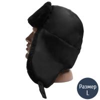 Шапка-ушанка Тренд (р.L), черная