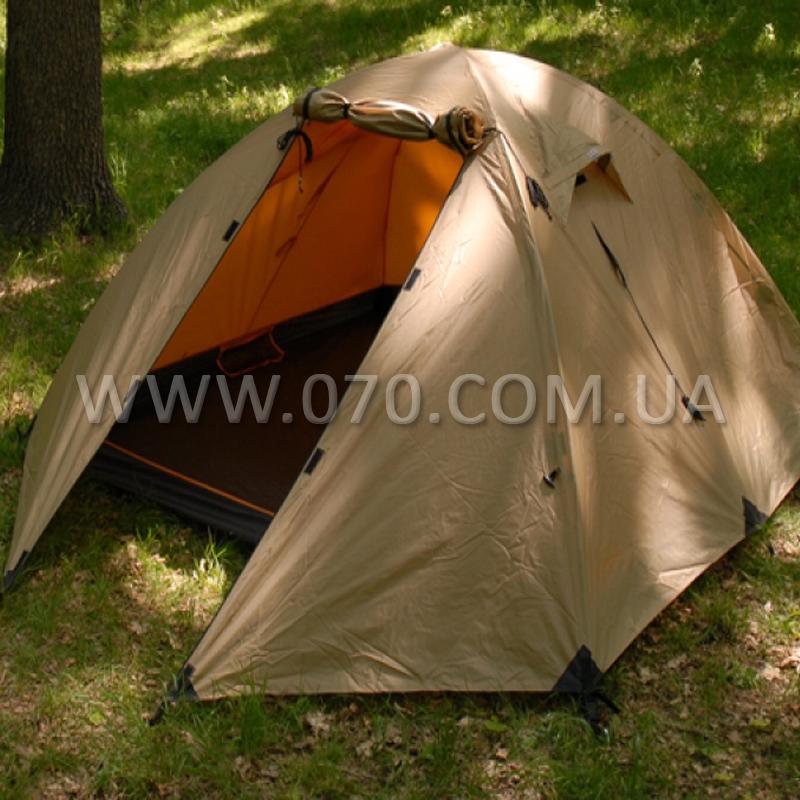 функциям термобелье купить палатку туристическую 4 х местную отстирать сажу, простые