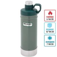 Термоc-бутылка Stanley Classic (0.62л), зеленая