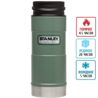 Термостакан Stanley Classic One Hand (0.35л), зеленая