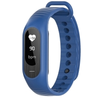 Часы, фитнес-трекер Skmei Мод.B15P, синие, в коробке