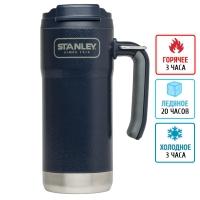 Термокружка Stanley Adventure Travel (0.47л), синяя