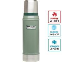Термос Stanley Legendary Classic (0.75л), зеленый
