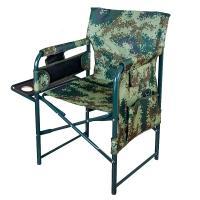 Кресло складное туристическое Ranger Guard (83х53/72х50см), камуфляжное