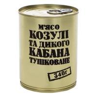 Тушенка из дикого кабана и косули MIX, консерва (340г), ж/б