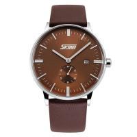 Часы Skmei 9083, кофейные, в металлическом боксе