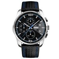 Часы Skmei 9106, синие, в металлическом боксе